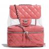 Chanel New Fashion Bag